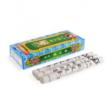Wen Jui Pure Moxa Sticks