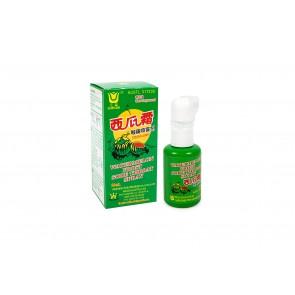 Watermelon Frost Spray Liquid (20ml)